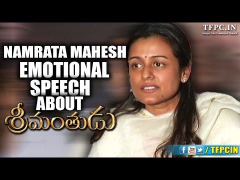Namrata Mahesh Emotional Speech About Srimanthudu | TFPC