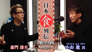 中央エフエム(http://fm840.jp/index.html)で毎週土曜日夜8時から放...
