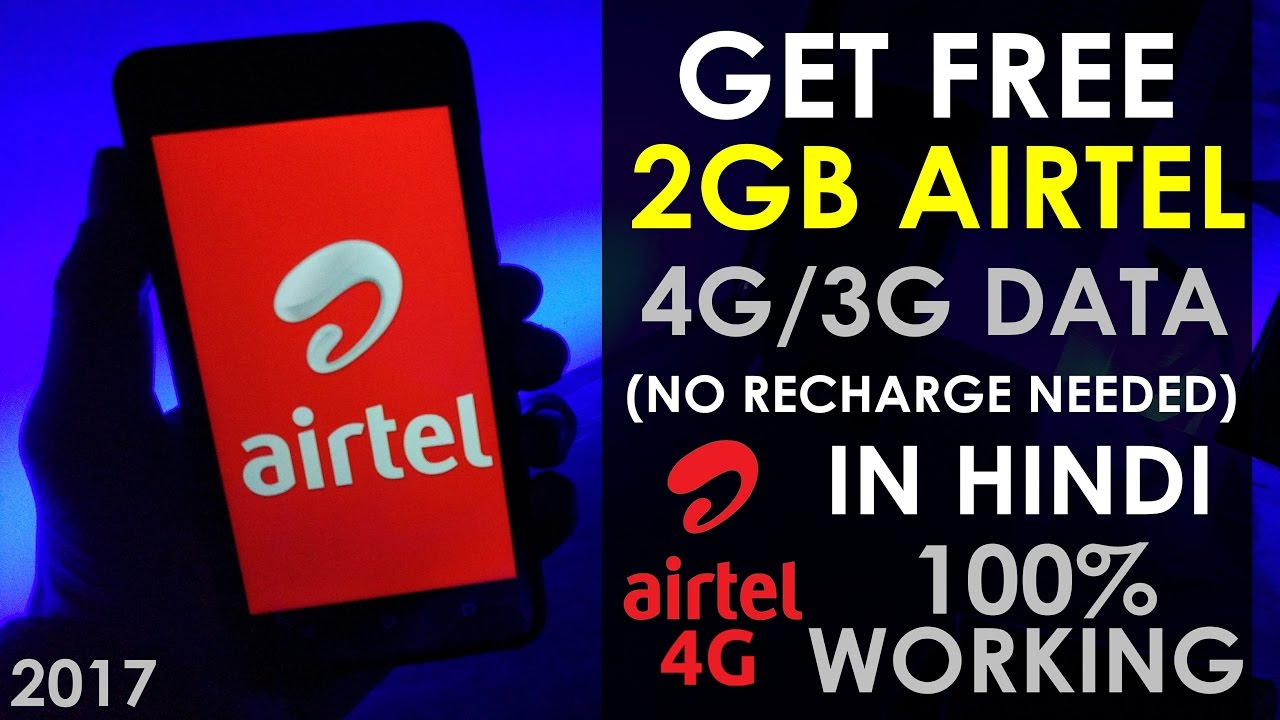 How to Get 2Gb Free Airtel 4G/3G Data (Offer is Over Now ) in Hindi 2017