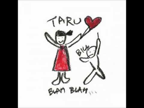 타루 Taru 기침