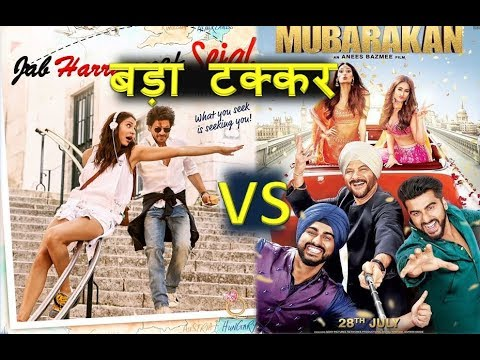 Jab Harry Met Sejal Movie vs Mubarakan Movie Box Office Collection 2017