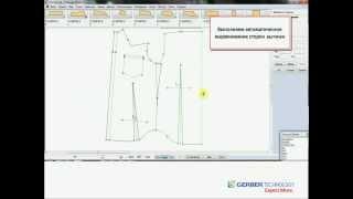 Презентация САПР GERBER АккуМарк 8.5 Часть 1