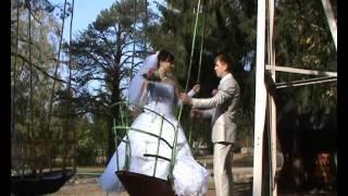 Клип свадебный Моя Зая