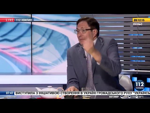 Кредиты от МВФ  Рейтинг Зеленского  Анатолий Пешко на 112, 30 06 2020