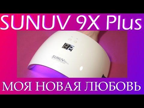Гибридная лампа для ногтей LED+CCFL 48 Вт - YouTube