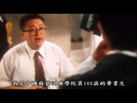中國廚藝技術學院 - YouTube