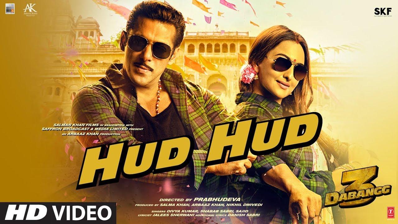 Hud Hud Video | Dabangg 3 | Salman Khan | Sonakshi Sinha | Divya K,Shabab Sabri,Sajid | S