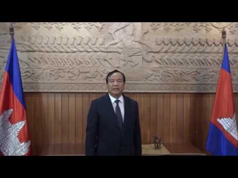 Cambodia: Statement 2016 UN Climate Change high-level event