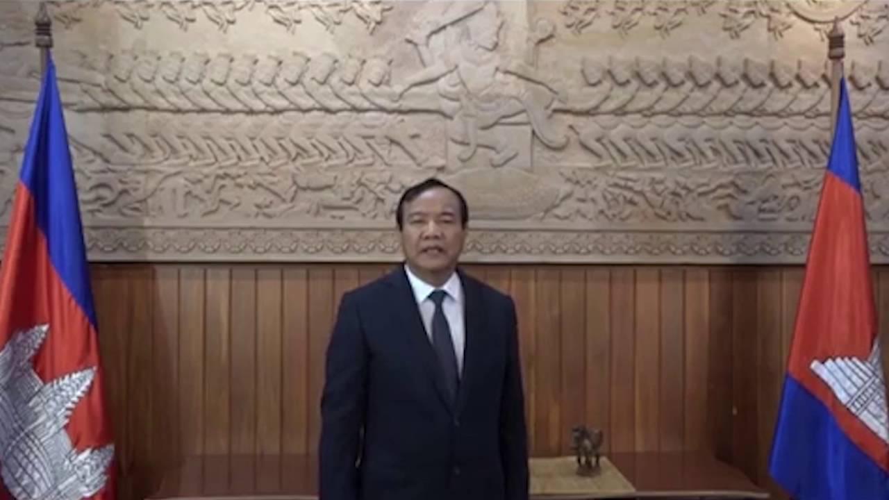 Cambodia: Statement 2016 UN Climate Change high-level event