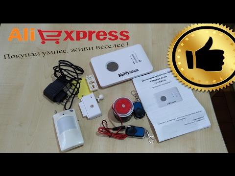 GSM Сигнализация с Aliexpress | Беспроводная с Android и IOS управлением