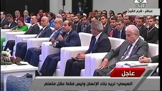 بالفيديو.. السيسي للشباب: «حب بلدك وأنسى نفسك عشان تنفع»