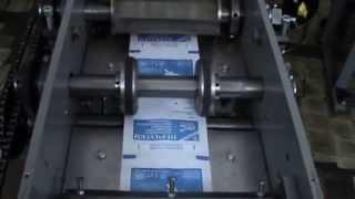 Упаковка медицинских перчаток.(Автомат марки АР-И8 предназначен для наружной упаковки медицинских перчаток вложенных в карман внутренней..., 2013-12-24T10:56:57.000Z)