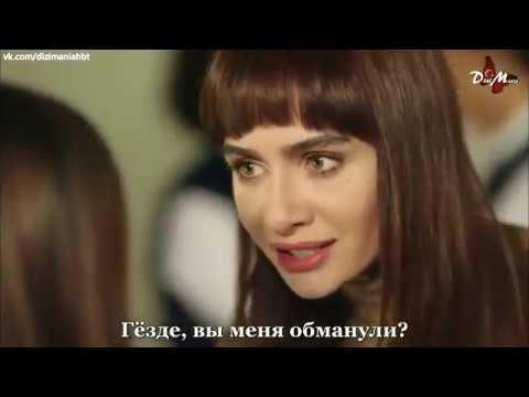 Жизнь иногда сладка 13 серия Русские субтитры