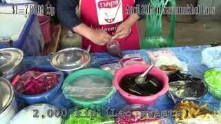 How much is Savannakhet Laos #1 on foods