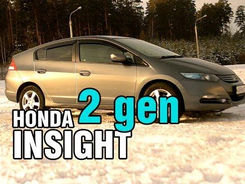 Электромобиль от Хонды, Honda INSIGHT, 2 поколение, 2009 2014   краткий обзор