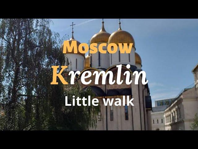 Moscow Kremlin Little walk