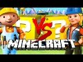 Minecraft | BOB THE BUILDER LUCKY BLOCK CHALLENGE | DEADLY BUILD OFF