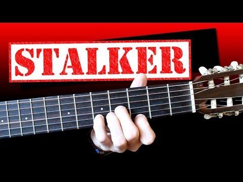 Красивая мелодия из S.T.A.L.K.E.R на Гитаре + РАЗБОР