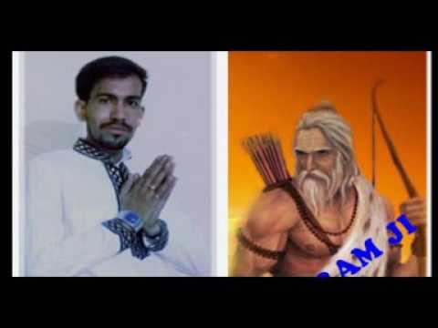 Bhagwaan Parshuram Bhajan    Deepak     mp3 song.