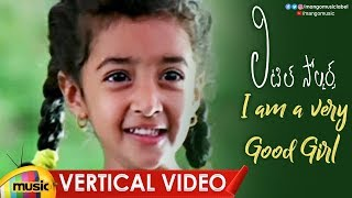 I Am A Very Good Girl Vertical Song | Little Soldiers Movie Songs | Baladitya | Mango Music