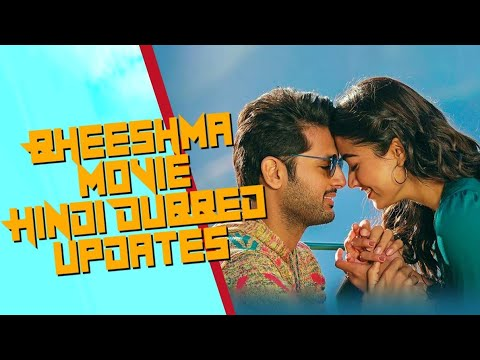 Bheeshma Movie Release Update Nithin Rashmika 2019 Tollywood Latest Updates Telugu Cinema Youtube