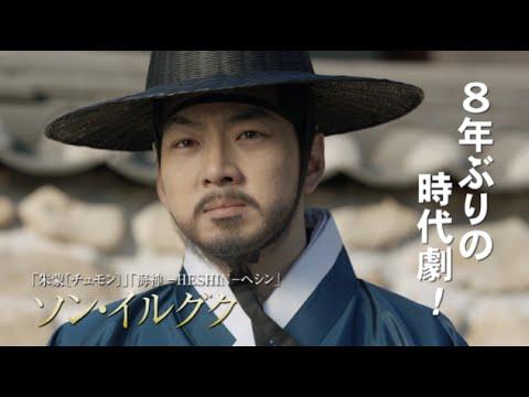 ヨンシル チャン TVh テレビ北海道