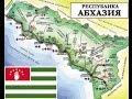 АБХАЗИЯ 🍅 ПИЦУНДА 🍅 ПРОГУЛКА ВДОЛЬ МОРЯ   Walk along the sea 🍅 Abhaziya 🍅 Pitsunda