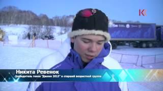 """Церемония открытия гонки """"Берингия 2015"""""""