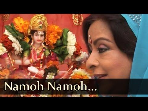 Namoh Namoh Durge Sukhkarni   Astha Ki Shakti...