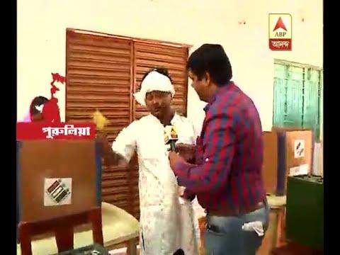 Panchayat Vote: Fake voter casting vote in Purulia