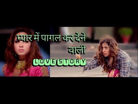 Tere Ishq Ne Sathiya Mera Hal Kya Kar Diya | A Emtional And Sad Song | True Love Made Mad |