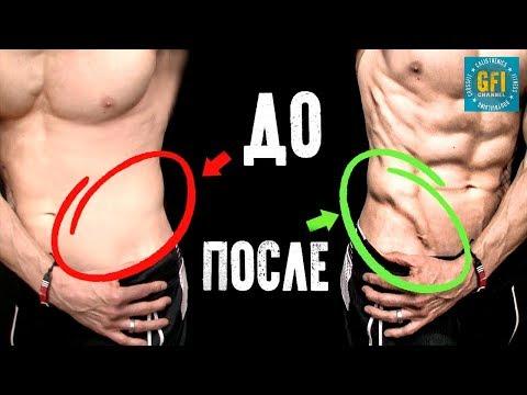 Как добиться V-образного нижнего пресса (БЕЗ ЛИШНЕЙ ЕРУНДЫ!!)