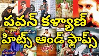 Pawan kalyan Hits And Flops All Telugu movies list upto Agnyaathavaasi