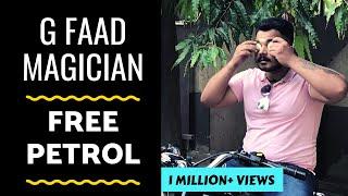 FAAD MAGICIAN - FREE PETROL PRANK | RJ Abhinav thumbnail