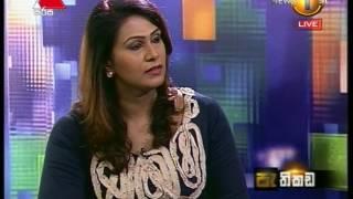 Pathikada Sirasa TV 24rd February 2017
