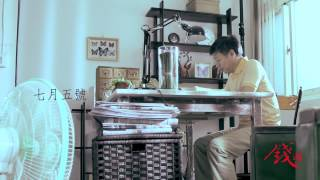 黃乙玲-惦在你身邊【官方完整MV版】