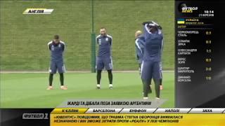 Футбол NEWS от 21.03.2018 (10:00) | Открытая тренировка сборной, дебютный вызов Исмаили