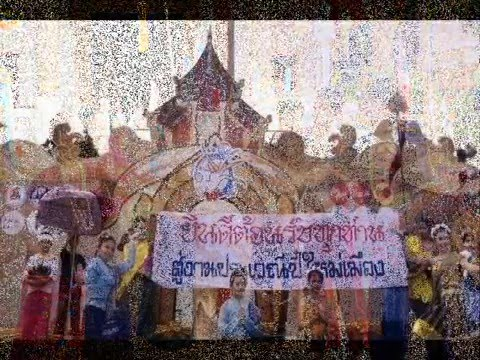 ปี๋ใหม่เมือง สงกรานต์เชียงใหม่ 2554.avi