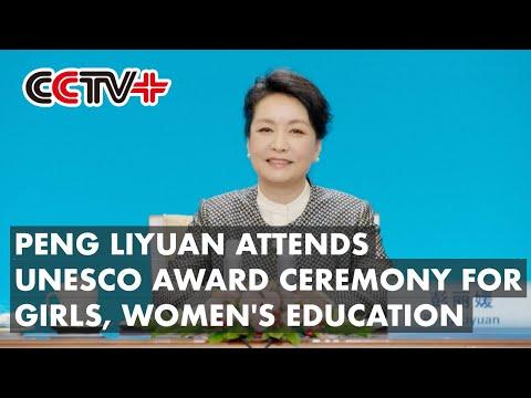CCTV+: Peng Liyuan incentiva a promoção da educação digital e em saúde para meninas e mulheres