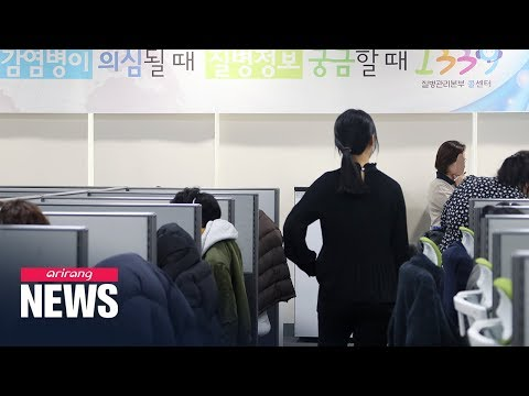 S. Korea To Run 24-hour Contact Center For Foreigners Amid Coronavirus Threat