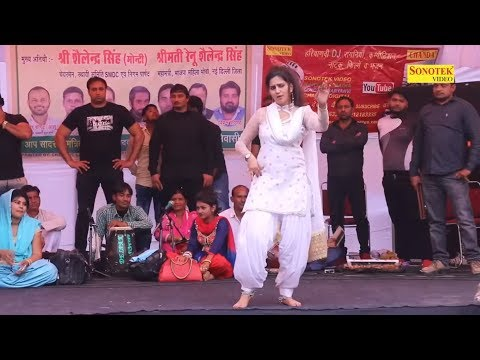 Sapna Chaudhary का सबसे महंगा डांस देख लो आप भी हर ठुमके पे बरसे नोट देख चौंक जाओगे | New Song 2018