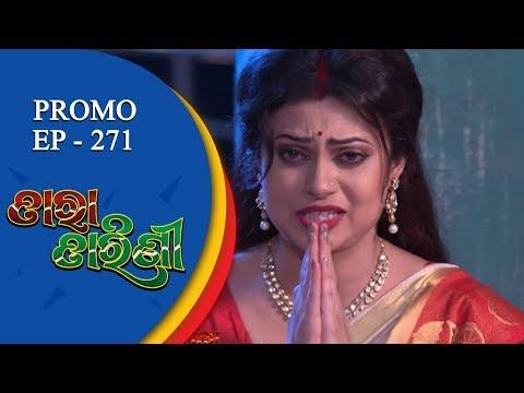 Tara Tarini   17 Sept 18   Promo   Odia Serial – TarangTV thumbnail
