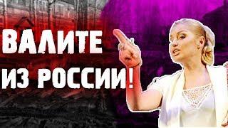 Волочкова против нищих   Зарплата мечты для россиян   Жизнь в России