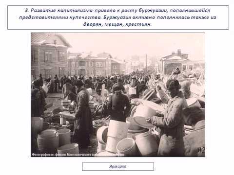 19 век россия фото