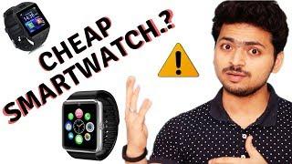 Q18 Smart Watch | Should you buy cheap smartwatch .? | Tech Unboxing