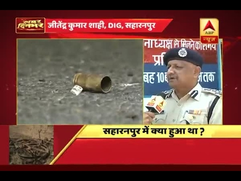 We have informed villagers to not panic and maintain peace, says DIG Saharanpur