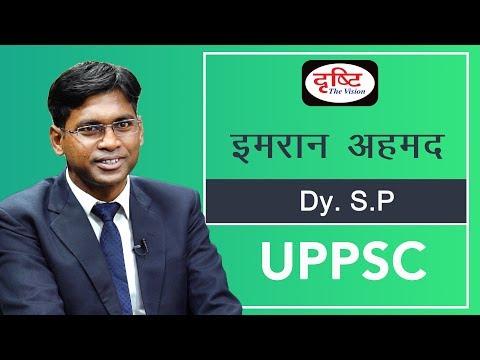 UPPSC Topper Imran