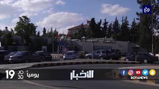 الحكومة تندد باستهداف ميليشيات الحوثي للعاصمة السعودية - (19-12-2017)