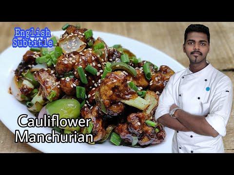 how-to-make-cauliflower-manchurian-|-hotel-style-cauliflower-manchurian-|-chinese-gobi-manchurian