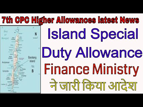 Island Special Duty Allowance (ISDA) Finance Ministry Order_7th Pay Commission latest News